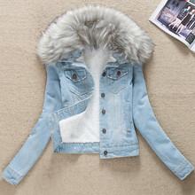 秋冬新xw 韩款女装qz加绒加厚上衣服毛领牛仔棉衣上衣外套