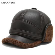 冬季中xw年的爸爸男mr东北保暖老的鸭舌帽冬天老头帽子