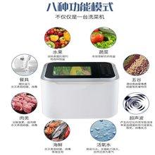 超声波xw槽洗碗机嵌vw式刷碗果蔬机净化免安装饭。