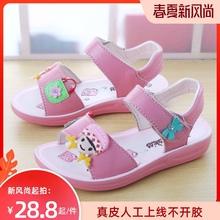 女童凉xw真皮202vw夏季宝宝中大童(小)学生沙滩鞋女孩韩款公主鞋