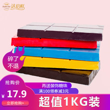 达倍鲜xw白巧克力烘sf大板排块纯砖散装批发1KG(代可可脂)