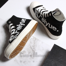 飞跃fxwiyue高sf帆布鞋字母款休闲情侣鸳鸯(小)白鞋2075