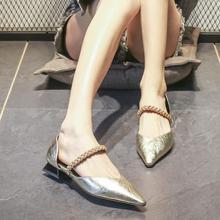 欧洲站xw021夏季sf鞋真皮时尚水钻尖头低跟凉鞋女仙女风百搭潮