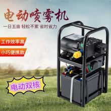 。工地xw雾电动喷雾so(小)型新式大树农机专用轻型商用!