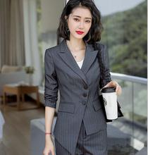 2020春秋条xx4职业装女htOL正装时尚不规则工作服名媛(小)香风