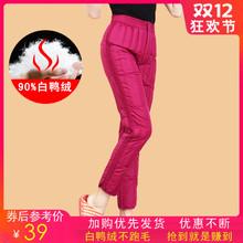 羽绒裤女xx1穿高腰冬fp缝内外穿中老年服装羽绒内胆羽绒棉裤