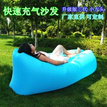 户外空xx沙发懒的沙jb可折叠充气沙发 便携式沙滩睡袋