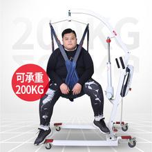 迈德斯xx移位机卧床ya理转移机电动智能残疾的瘫痪病的移位器