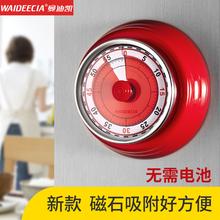 学生提xx器厨房专用yx器家用时间管理器工具磁吸机械式