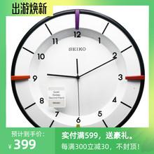 日本SExy1KO精工cc极简时尚个性客厅创意家用静音简约挂钟