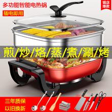 韩式多xy能家用电热rq学生宿舍锅炒菜蒸煮饭烧烤一体锅