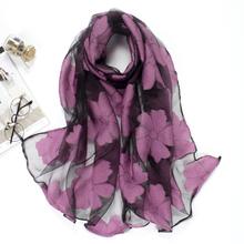 丝巾女xy季韩款蕾丝nm纺纱巾春秋欧根纱披肩围巾两用长式