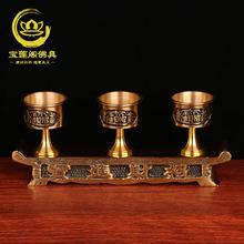 铜酒杯xy铜供水杯供yn台财神关公供杯酒杯茶杯财神酒杯
