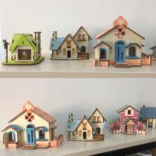 木质拼xz立体3d模st宝宝益智玩具积木制6岁女孩手工diy(小)房子