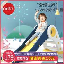 曼龙婴xz童室内滑梯tw型滑滑梯家用多功能宝宝滑梯玩具可折叠