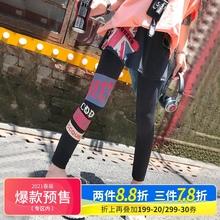 Ccqxzeen女裤gr0新式休闲春夏裤子摆裙显瘦百搭港味薄式透气裙裤