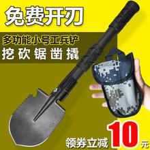 昌林多xz能德国军工wh叠便携铁锹兵工铲子车载钓鱼户外