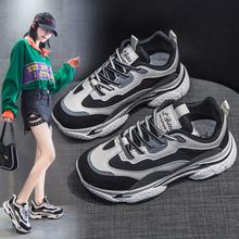 YUTxzANAI老wh2020秋季新式百搭增高韩款厚底学生休闲运动鞋
