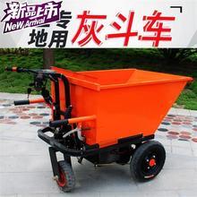 新品电xz手推车搬运hw(小)型平板工地载重王拉沙子灰斗22车