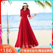 香衣丽xz2020夏hw五分袖长式大摆雪纺连衣裙旅游度假沙滩