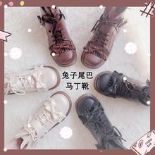 【兔子y1巴】魔女之1oLolita靴子lo鞋低跟短靴不加绒马丁靴女