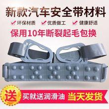 正品跑步机按摩腰带通用y28摩带振动c2塑料扣加长配件汇祥