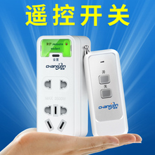 220y2遥控无线摇2h具开关家用水泵智能电源控制器万能远程插座