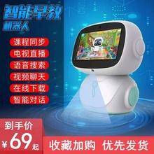 [y3f]智能机器人ai早教机3-