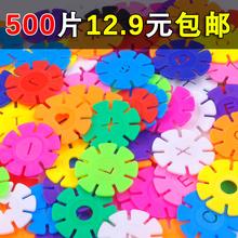 拼插男y3孩宝宝1-3f-6-7周岁宝宝益智力塑料拼装玩具