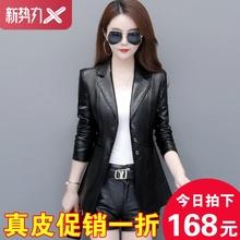 秋冬海y3真皮皮衣女3f款修身显瘦西装领(小)皮夹克大码女装外套