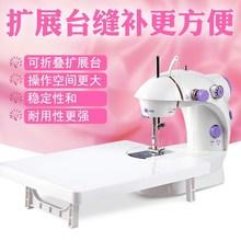电动简y4吃厚缝纫机y4自动逢纫机家用家居家庭夜灯(小)型缝衣机