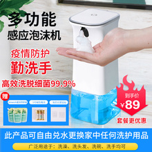 优欣自y4洗手液机感y4型洗手机宝宝智能皂液器台置壁挂免打孔
