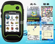 G13y4BD户外手y4s导航仪测亩仪北斗定位仪器经纬度测绘GPS