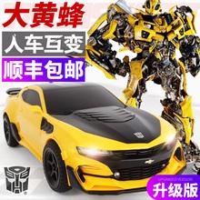 变形金y4大黄蜂机器y4变形玩具男孩宝宝大号遥控汽车3岁男生8
