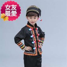 儿童京族少数民族ya5装男童少ar服学生舞台演出服装男女童京
