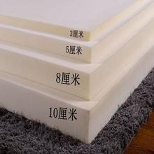 米5海绵床垫席梦思高密度