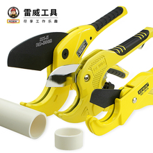 雷威PyaC管子割刀ngPR剪刀水管刀快剪刀割管器切管器刀剪管器