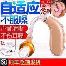 一秒无线隐形助听器老的专用ya10聋耳背me轻聋哑的耳机GL