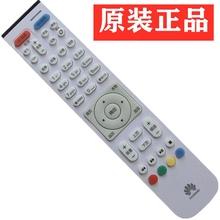 原装华ya悦盒EC6aoV9电信联通移动通用网络机顶盒电视盒子