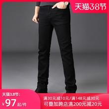 春夏薄ya商务超高弹it牛仔裤男弹性修身(小)脚长裤子大码男装