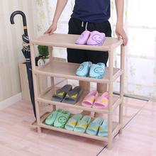 雨伞架ya济简易组合it层鞋架子鞋柜现代多用置物架收纳整理