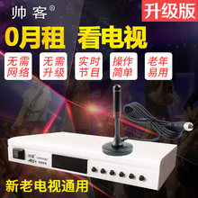 地面波ya顶盒DTMit电视接收器全套室内天线家用无线信号高清通