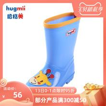 hugyaii春夏式ul童防滑宝宝胶鞋雨靴时尚(小)孩水鞋中筒