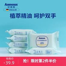 安慕斯ya儿抑菌洗衣yu皂尿布bb皂婴幼儿新生宝宝专用肥皂6只