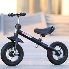 幼宝宝ya行自行车无mi蹬(小)孩子宝宝1脚滑平衡车2两轮双3-4岁5