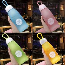子塑料ya携防摔磨砂an韩国清新可爱韩款创意潮流水瓶