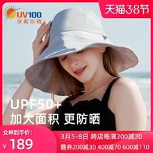 UV1ya0防晒帽户ki外线沙滩太阳渔夫帽女士可折叠遮阳帽子71328