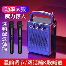 大音量ya线蓝牙音箱ki携商店地摊广告唱歌重低音炮