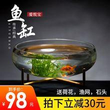 爱悦宝ya特大号荷花ki缸金鱼缸生态中大型水培乌龟缸