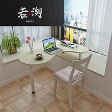 转角桌ya电脑茶飘窗ki桌书桌茶几阳台桌窗台家用桌电脑